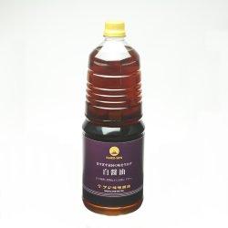 画像1: 色がつかない白醤油(1.8L)