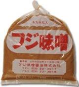 にんにく味噌(300g)