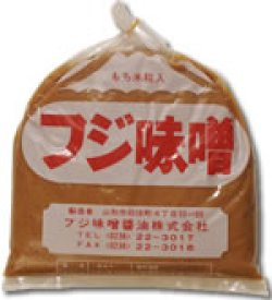画像1: にんにく味噌(300g)