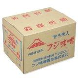 もち米麹・銀印味噌(こし)(10kg)