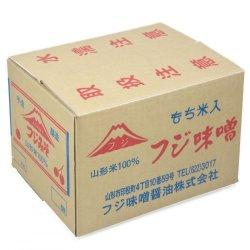 画像1: もち米麹・銀印味噌(こし)(10kg)