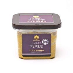 画像1: もち米麹・銀印つぶ味噌(750g)