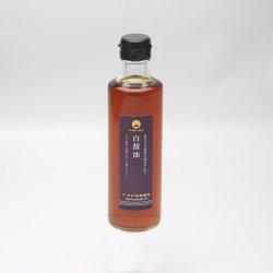 画像1: 色がつかない白醤油(275ml)