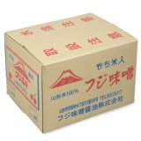 山形県産米ササニシキと国産丸大豆使用 極上味噌(つぶ)10kg入り もち米麹入り麹歩合200の超高級味噌