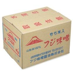 画像1:  山形県産米ササニシキと国産丸大豆使用 極上味噌(つぶ)10kg入り もち米麹入り麹歩合200の超高級味噌