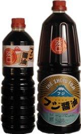 淡口醤油(1.8L)