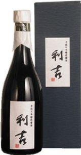 ギフト・特上醤油「利吉」(720ml)